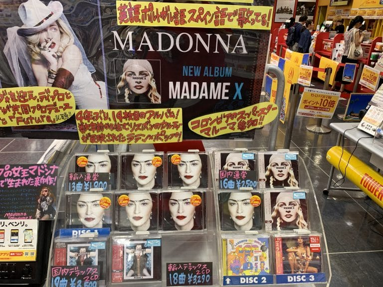 Madonna Japan Jeremy Heiden