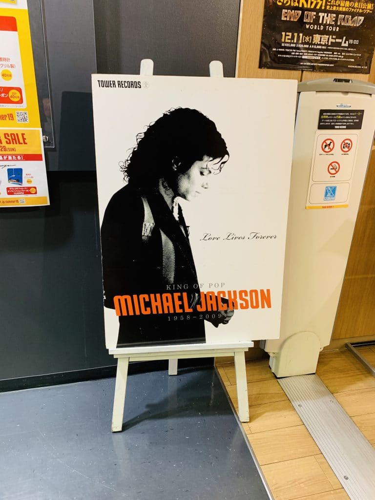 MJ in Japan Jeremy Heiden