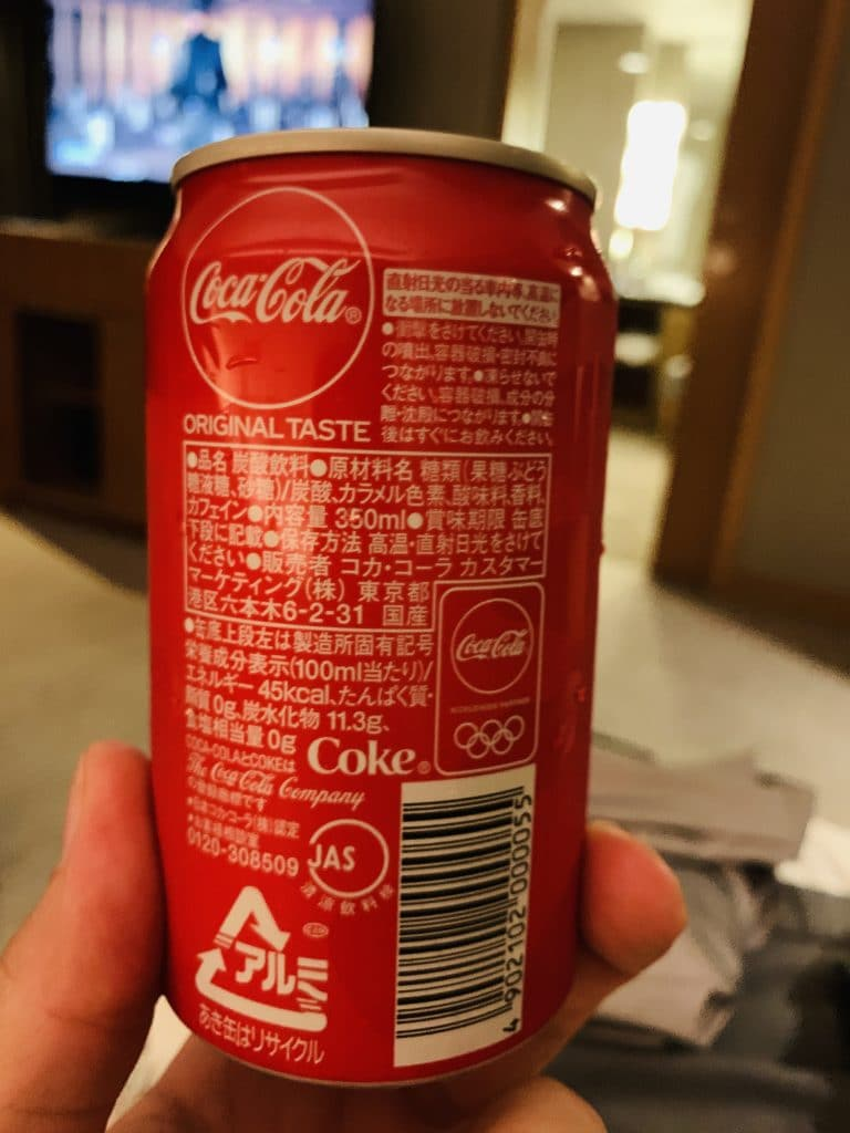Coke Japan Jeremy Heiden
